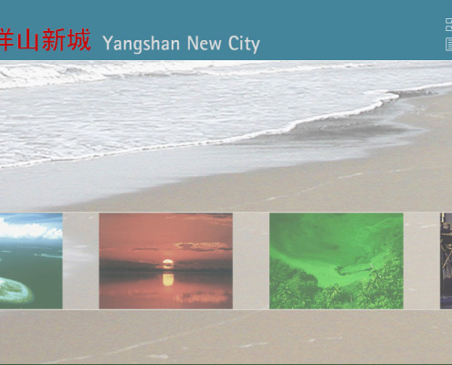 Yangshan New City, China